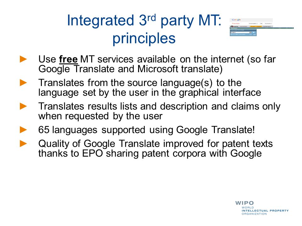 Integrated 3rd party MT: principles