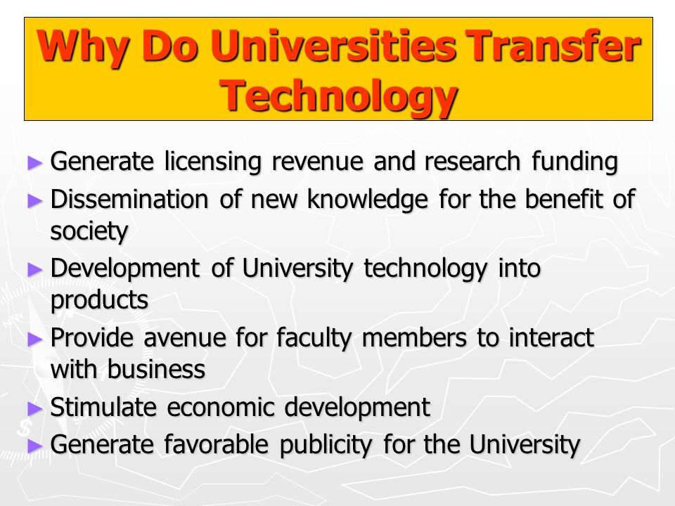 Why Do Universities Transfer Technology