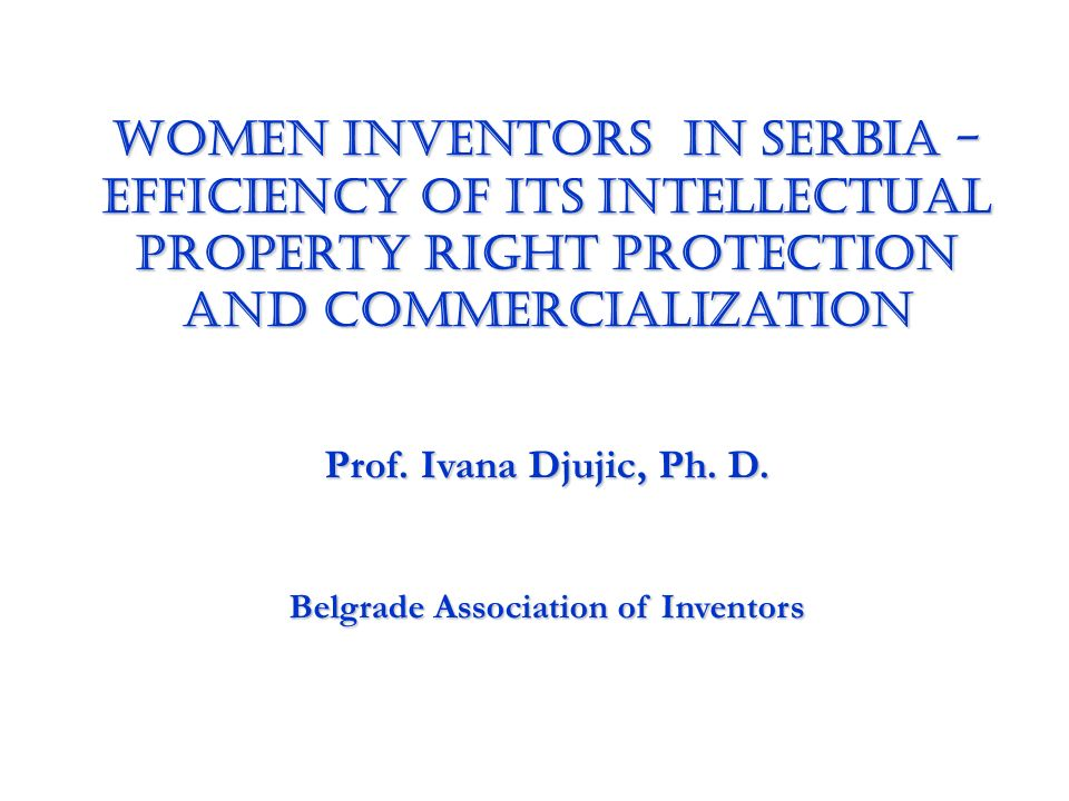 Belgrade Association of Inventors