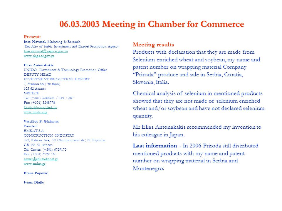 06.03.2003 Meeting in Chamber for Commerce