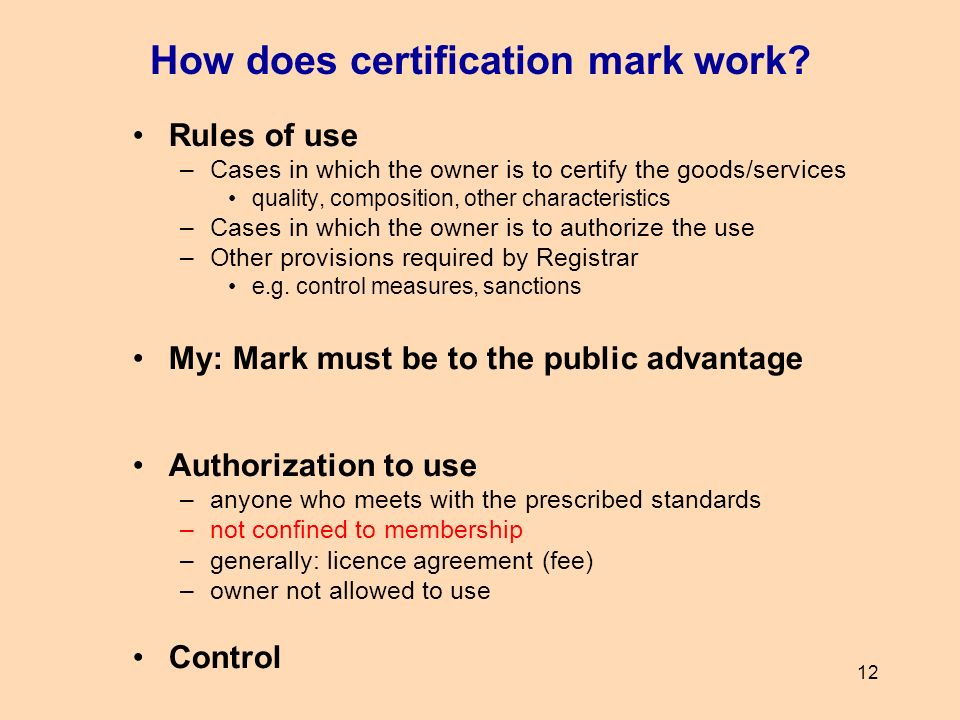 How does certification mark work