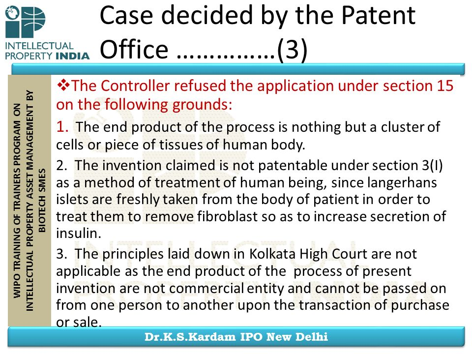 Case decided by the Patent Office ……………(3)