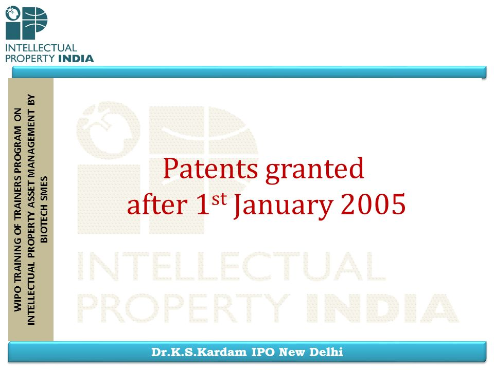 Patents granted after 1st January 2005