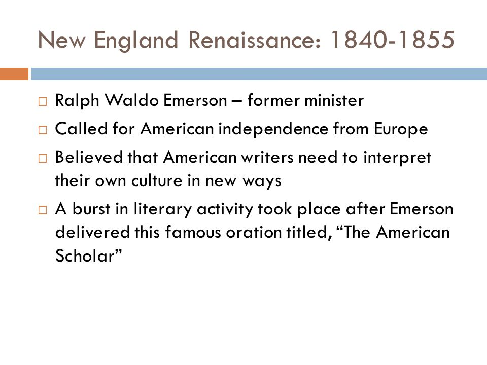 transcendentalism in literature essay Transcendentalism is an american literary, political, and philosophical movement of the early nineteenth century, centered around ralph waldo emerson other important transcendentalists were henry david thoreau, margaret fuller, amos bronson alcott, frederic henry hedge, and theodore parker.