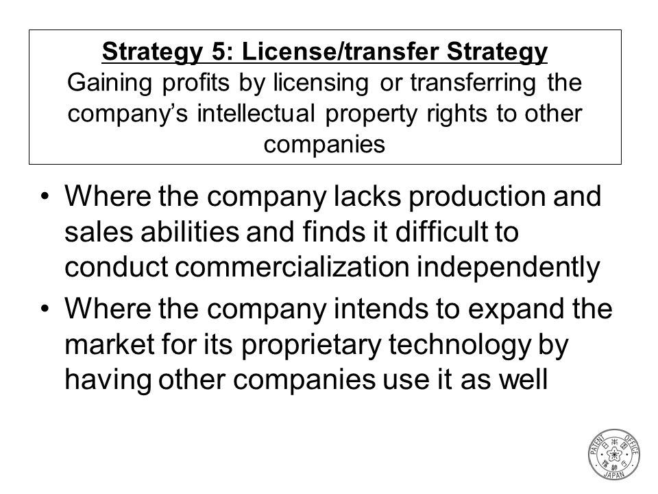 Strategy 5: License/transfer Strategy Gaining profits by licensing or transferring the company's intellectual property rights to other companies