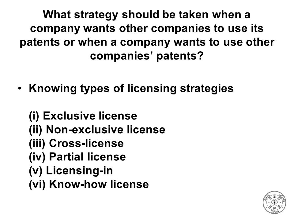 What strategy should be taken when a company wants other companies to use its patents or when a company wants to use other companies' patents