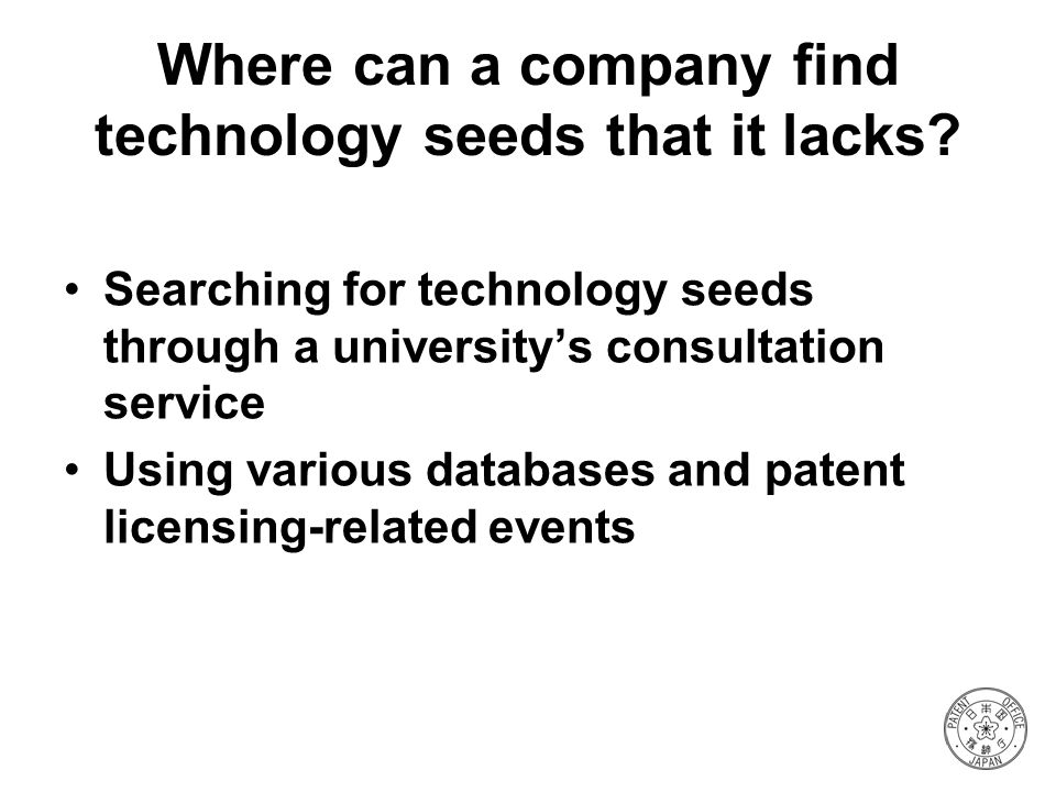 Where can a company find technology seeds that it lacks