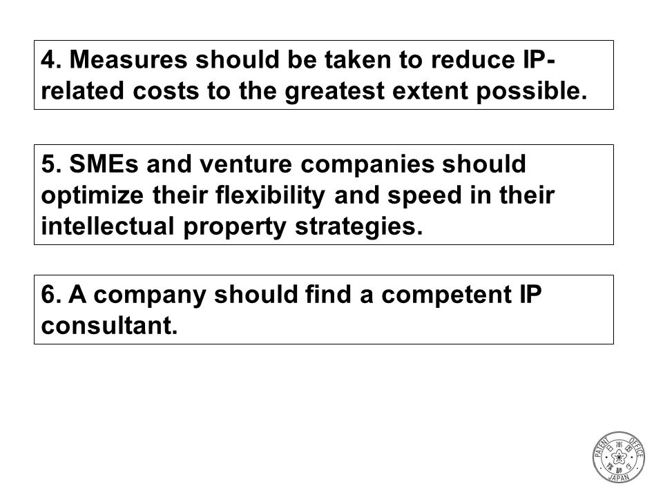 4. Measures should be taken to reduce IP-related costs to the greatest extent possible.