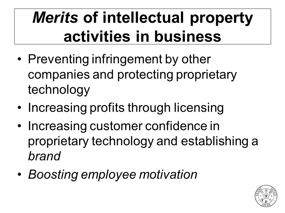 Merits of intellectual property activities in business