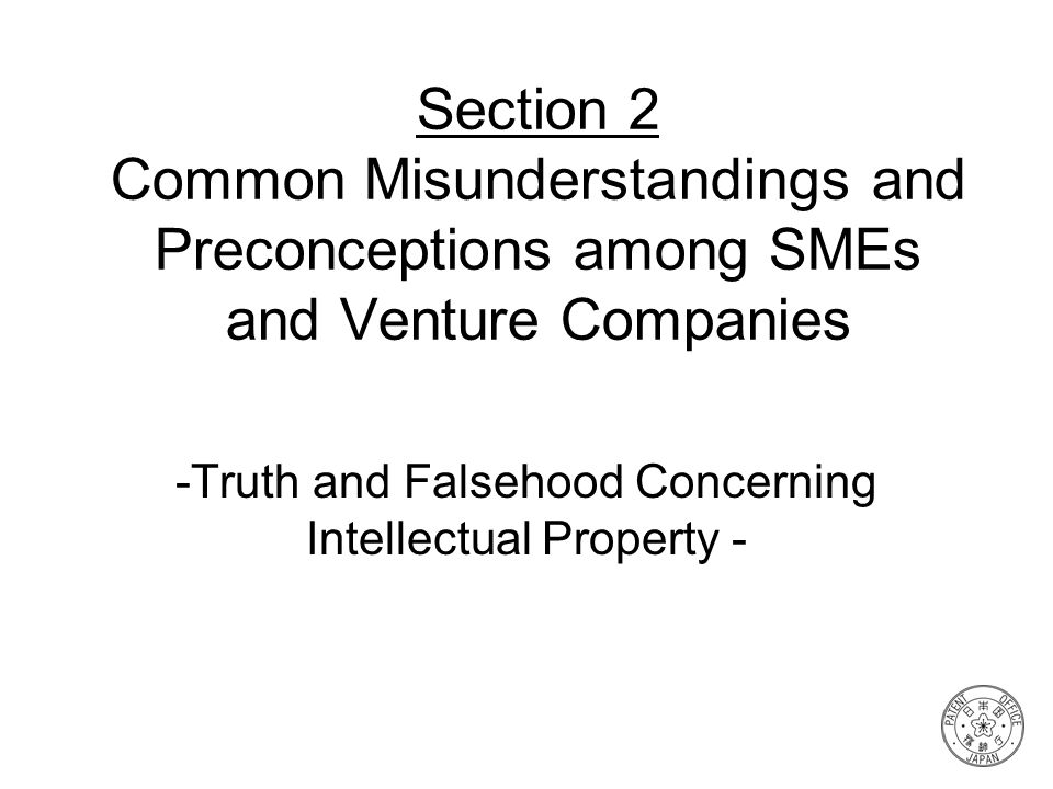 -Truth and Falsehood Concerning Intellectual Property -