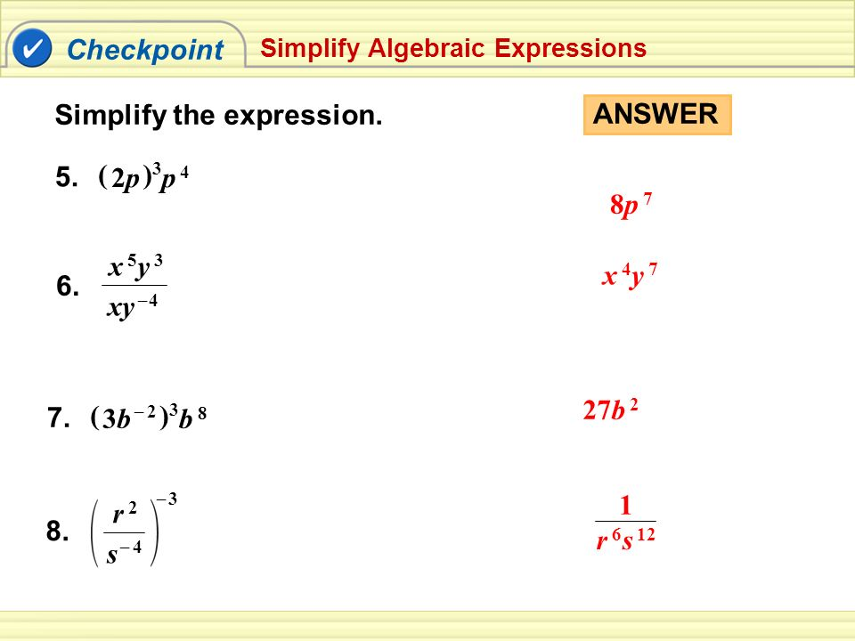 Simplify the expression. ANSWER