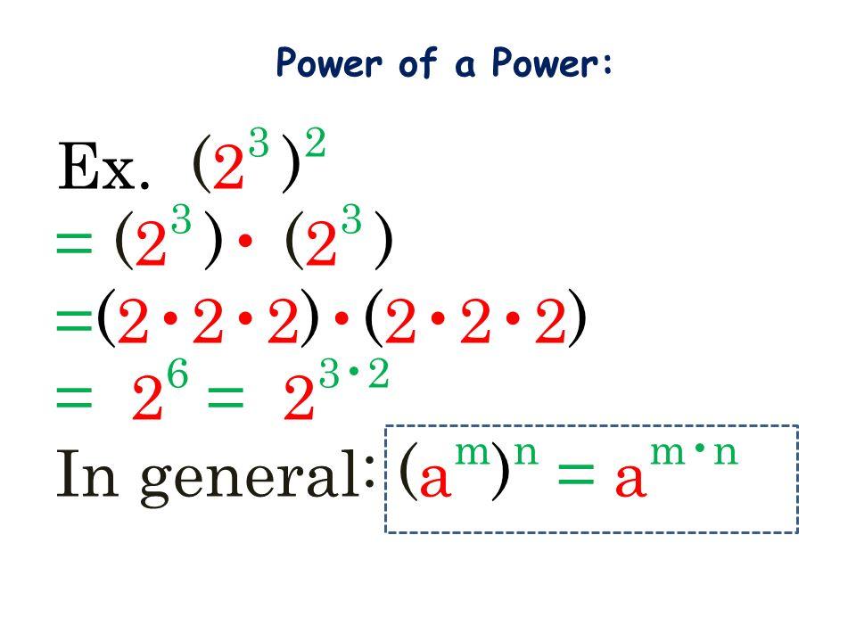 In general: (am)n = am•n