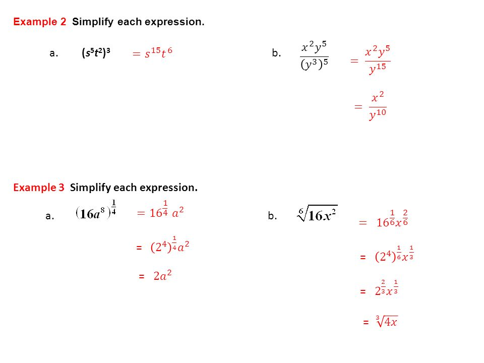 Example 3 Simplify each expression.