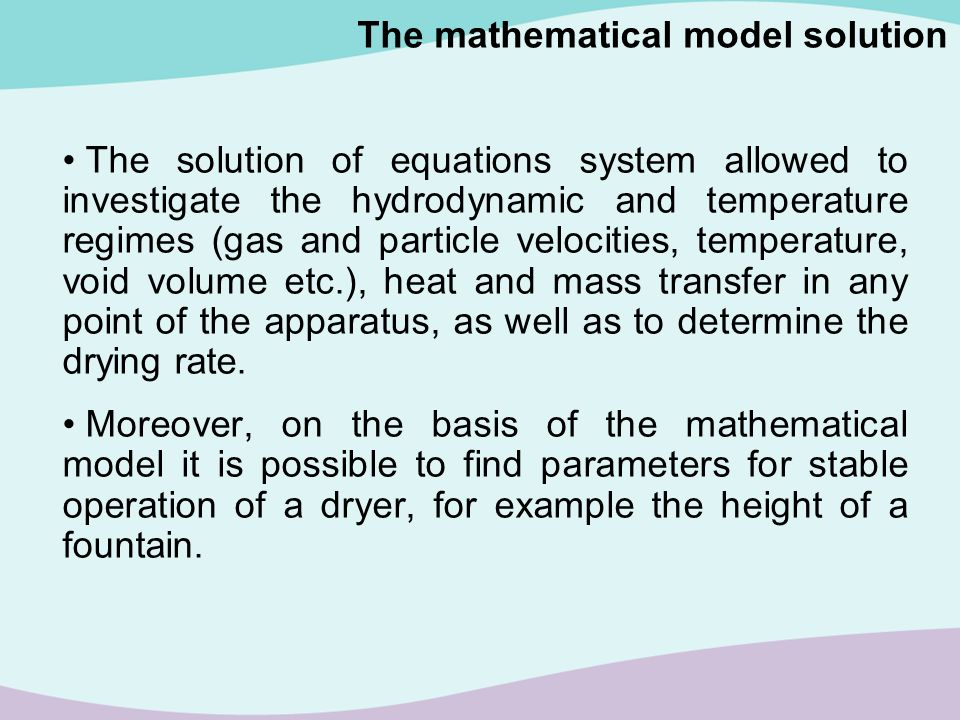 The mathematical model solution