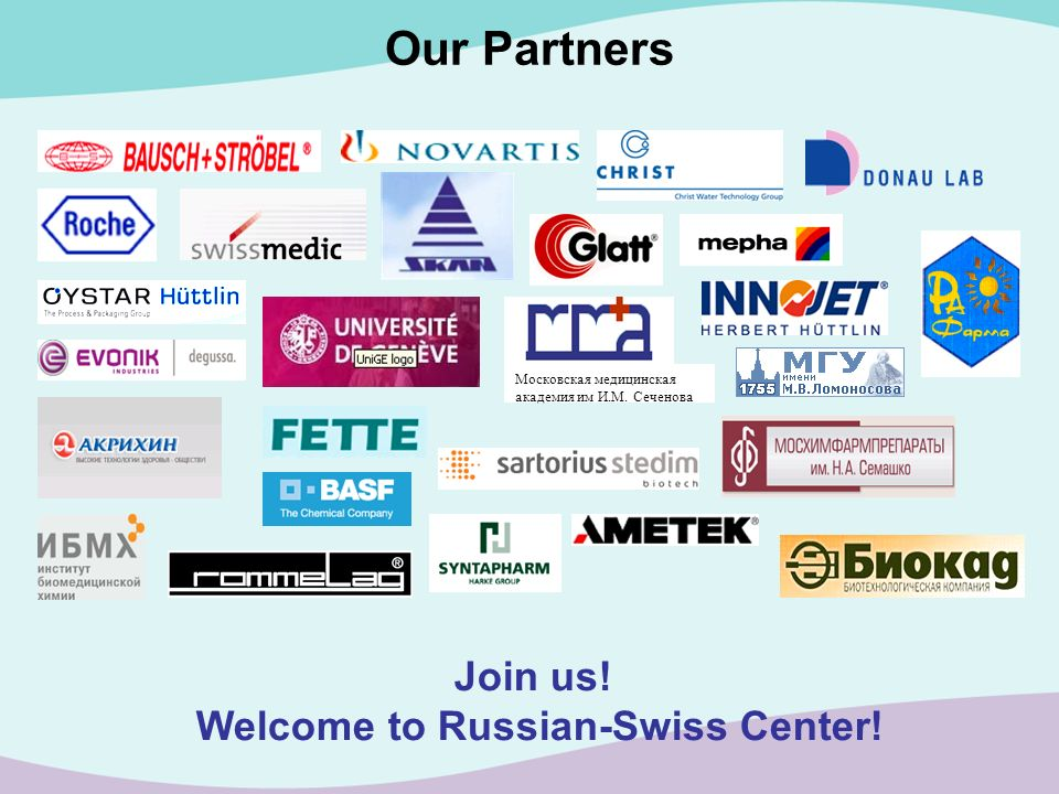 Welcome to Russian-Swiss Center!