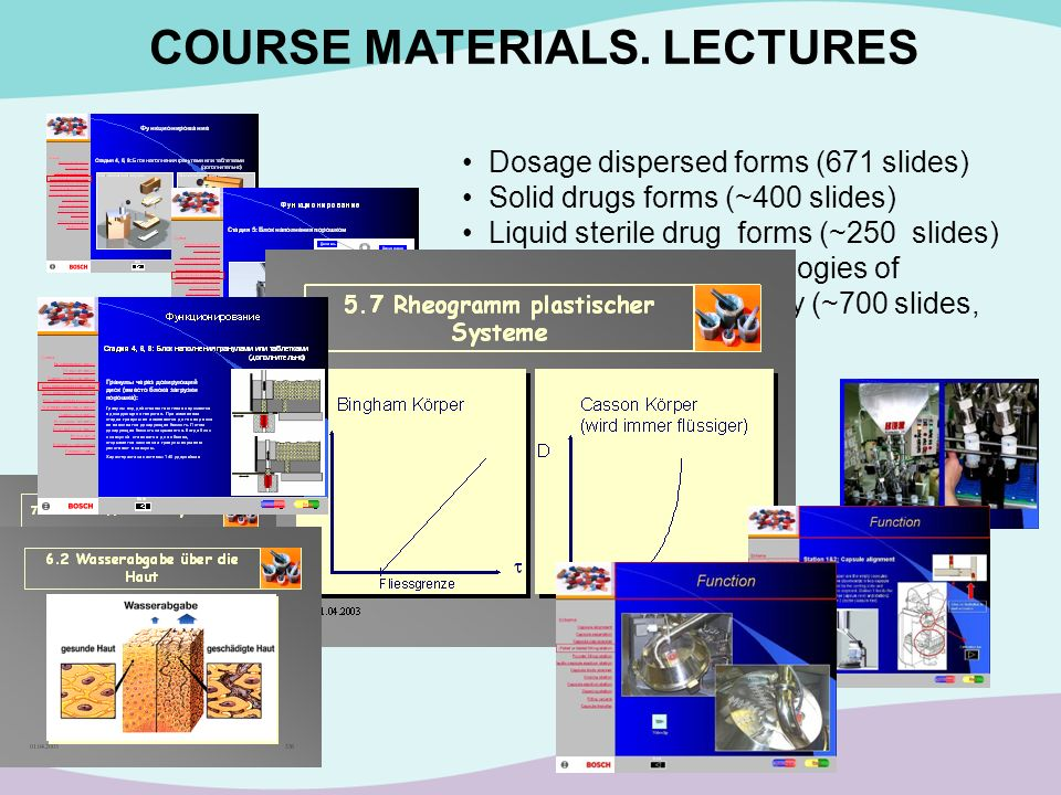 COURSE MATERIALS. LECTURES