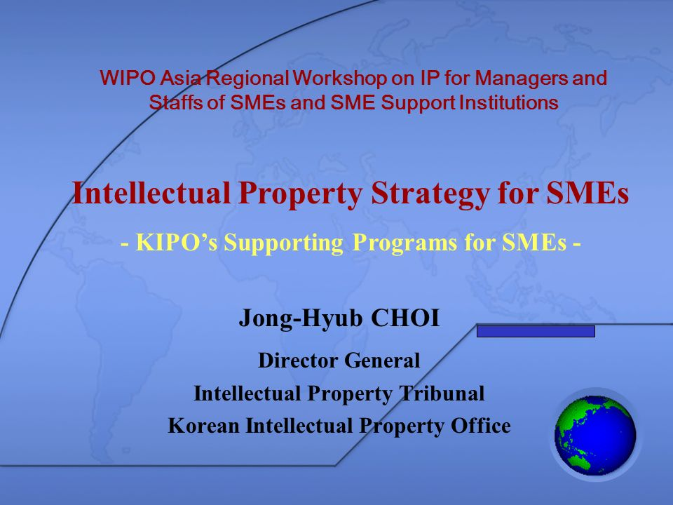 Intellectual Property Strategy for SMEs