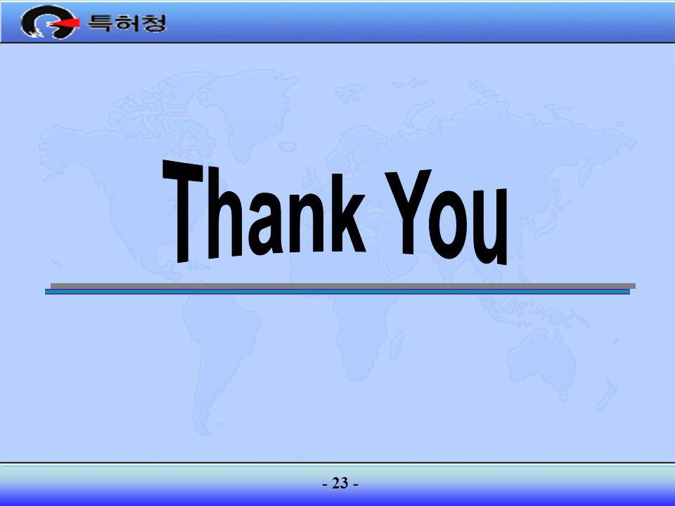 Thank You - 23 - http://in2smile.bnz.co.kr
