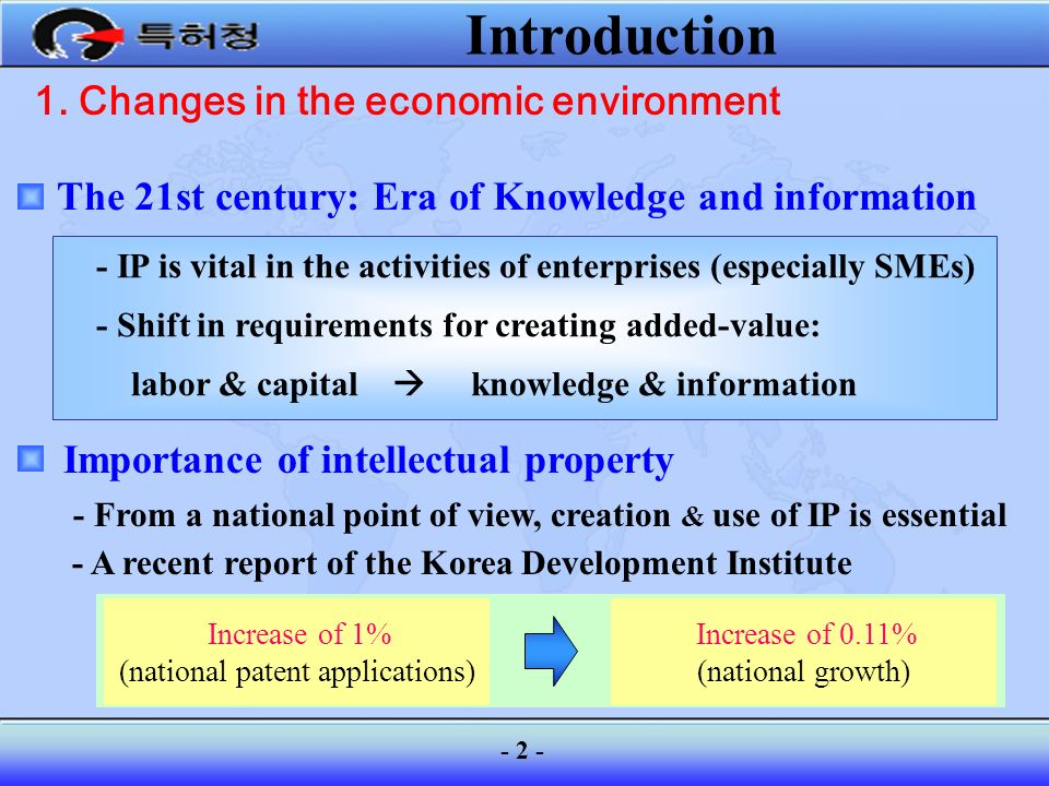 1. Changes in the economic environment