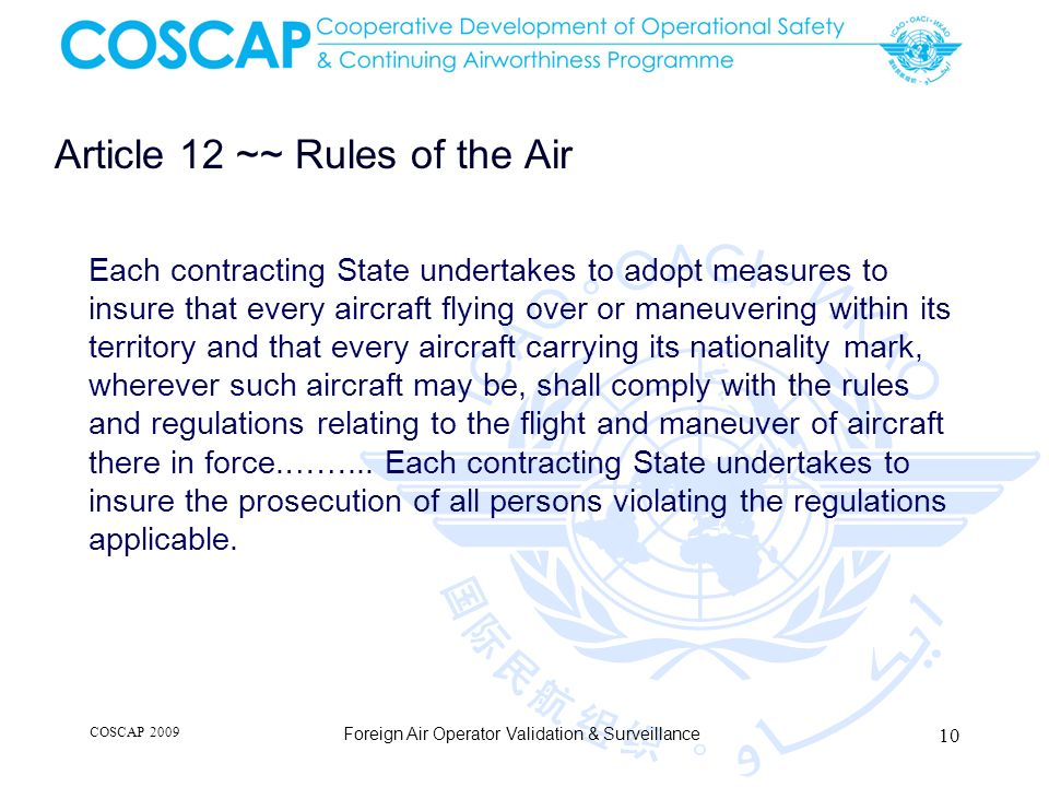 Article 12 ~~ Rules of the Air