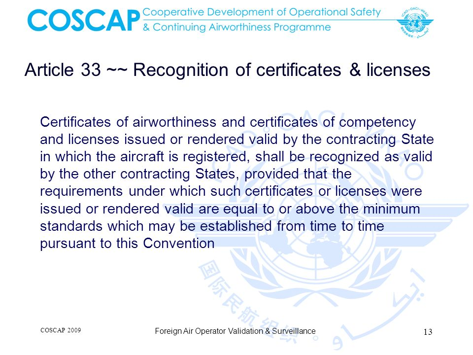 Article 33 ~~ Recognition of certificates & licenses