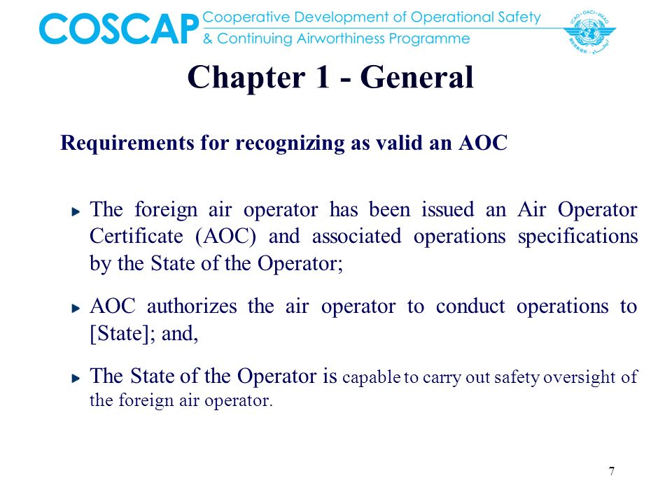 Chapter 1 - General Requirements for recognizing as valid an AOC