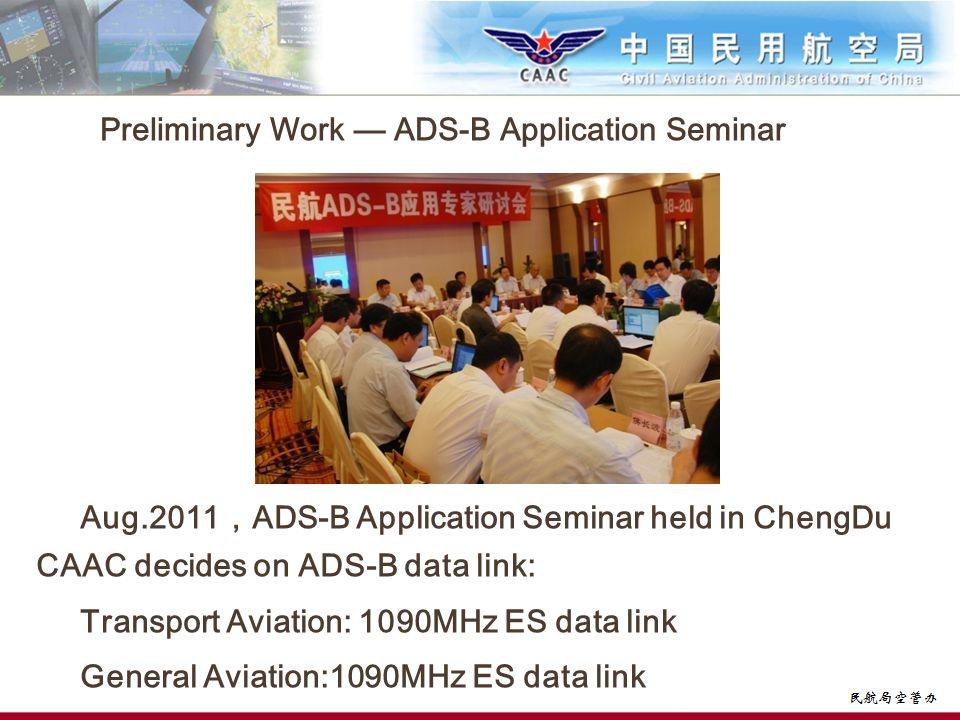 Preliminary Work — ADS-B Application Seminar