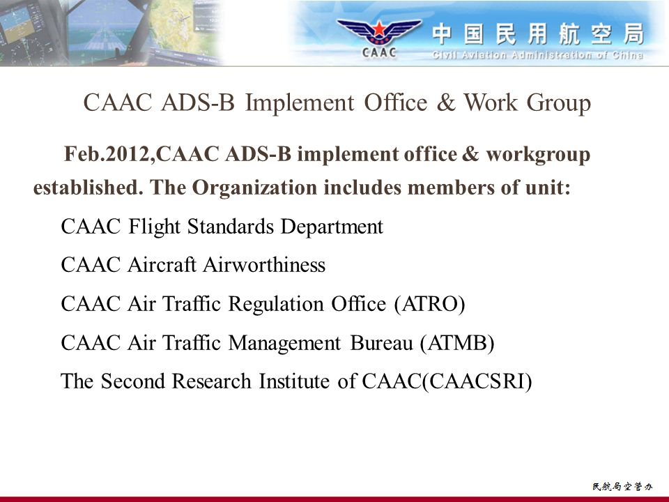 CAAC ADS-B Implement Office & Work Group