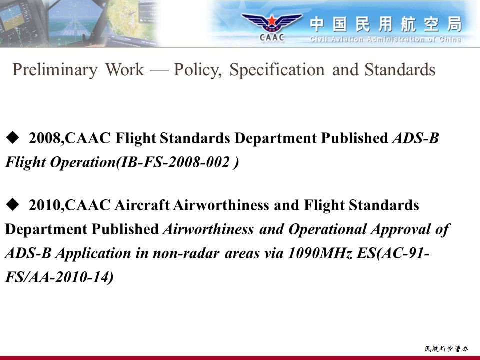 Preliminary Work — Policy, Specification and Standards