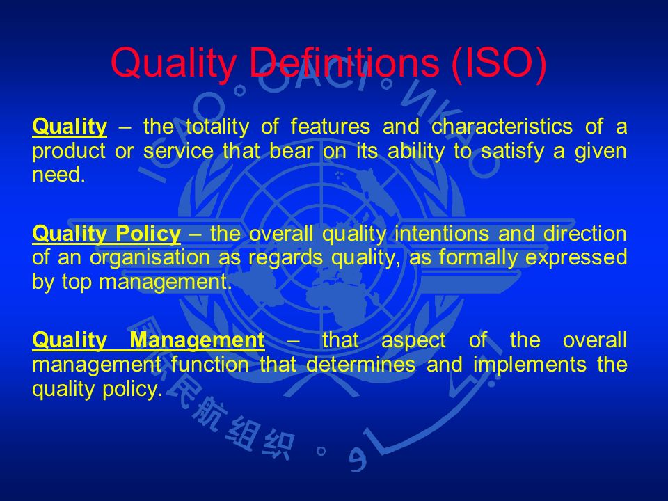 Quality Definitions (ISO)