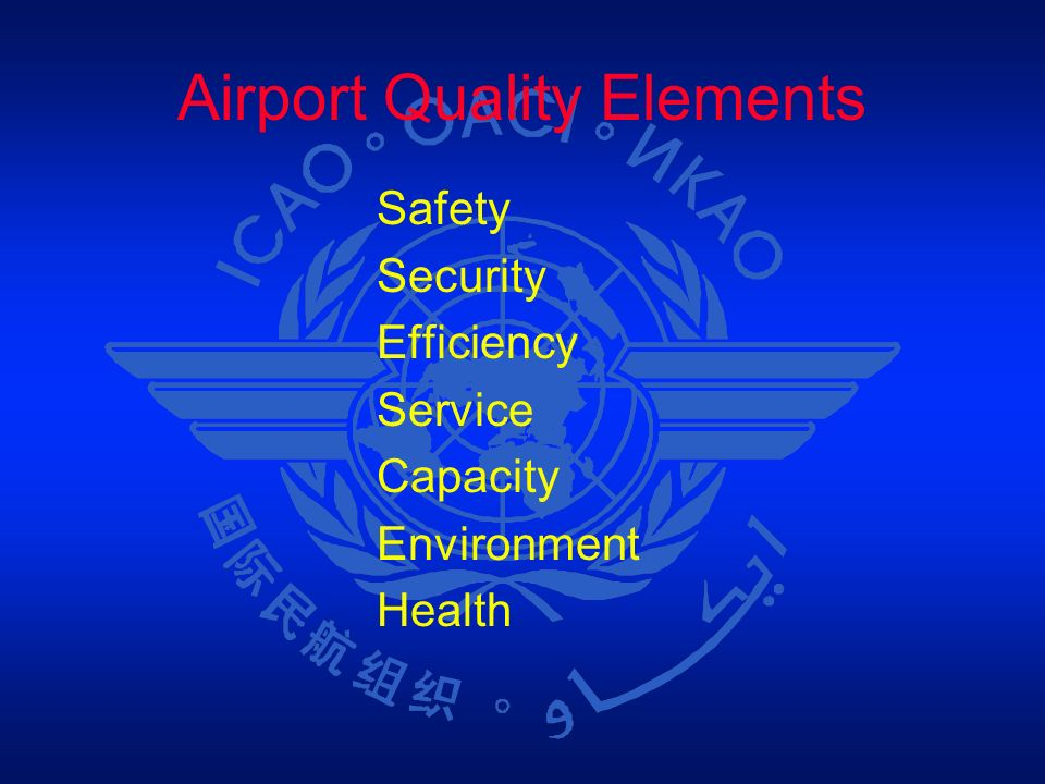 Airport Quality Elements