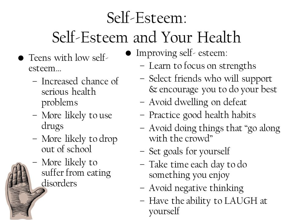 how to come out of low self esteem