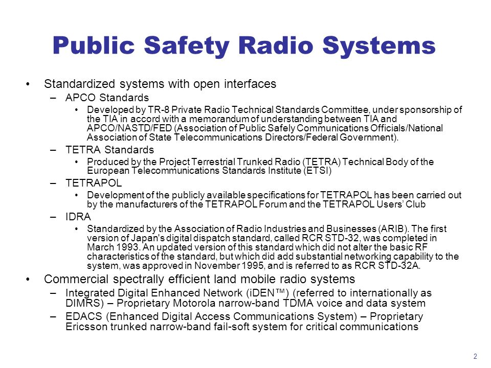 Public Safety Radio Systems
