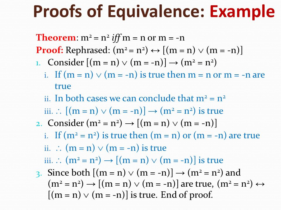 Proofs of Equivalence: Example