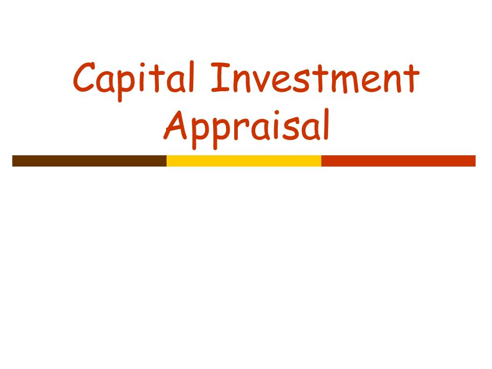Investment – Alpha One Capital Group