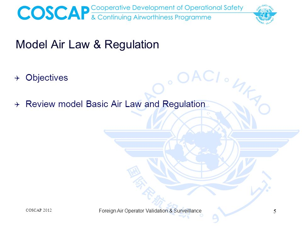 Model Air Law & Regulation