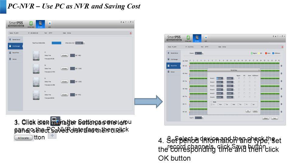 dahua smart pss manual pdf