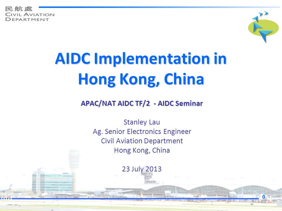 AIDC Implementation in Hong Kong, China