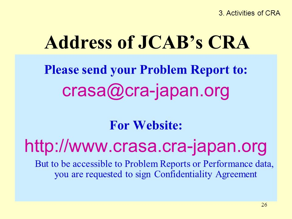 Please send your Problem Report to: