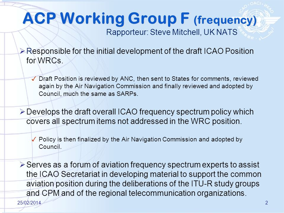 ACP Working Group F (frequency)