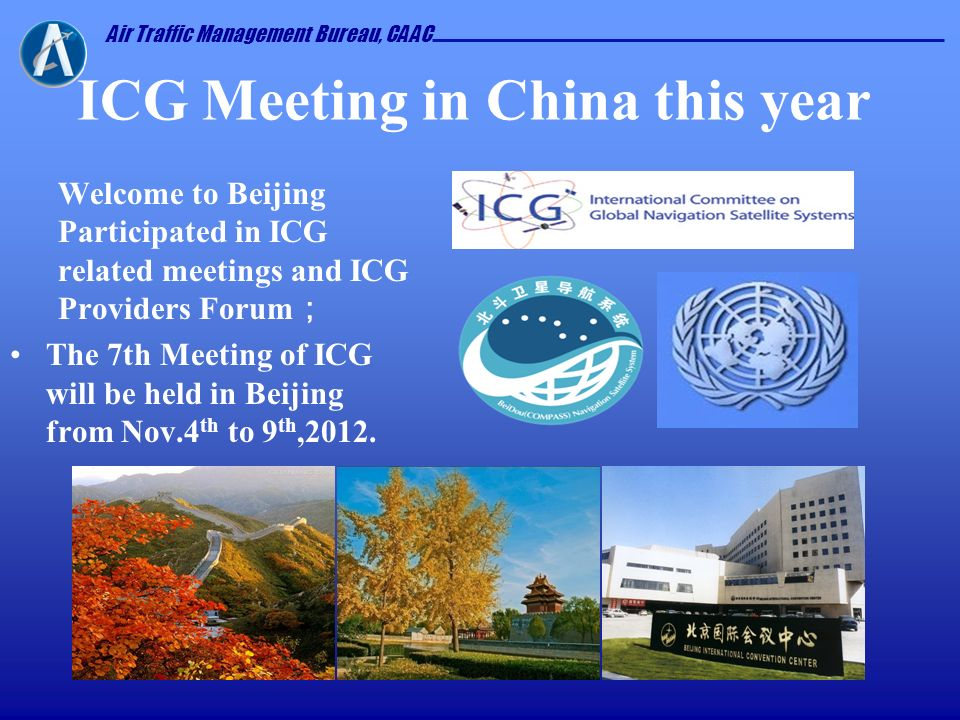 ICG Meeting in China this year