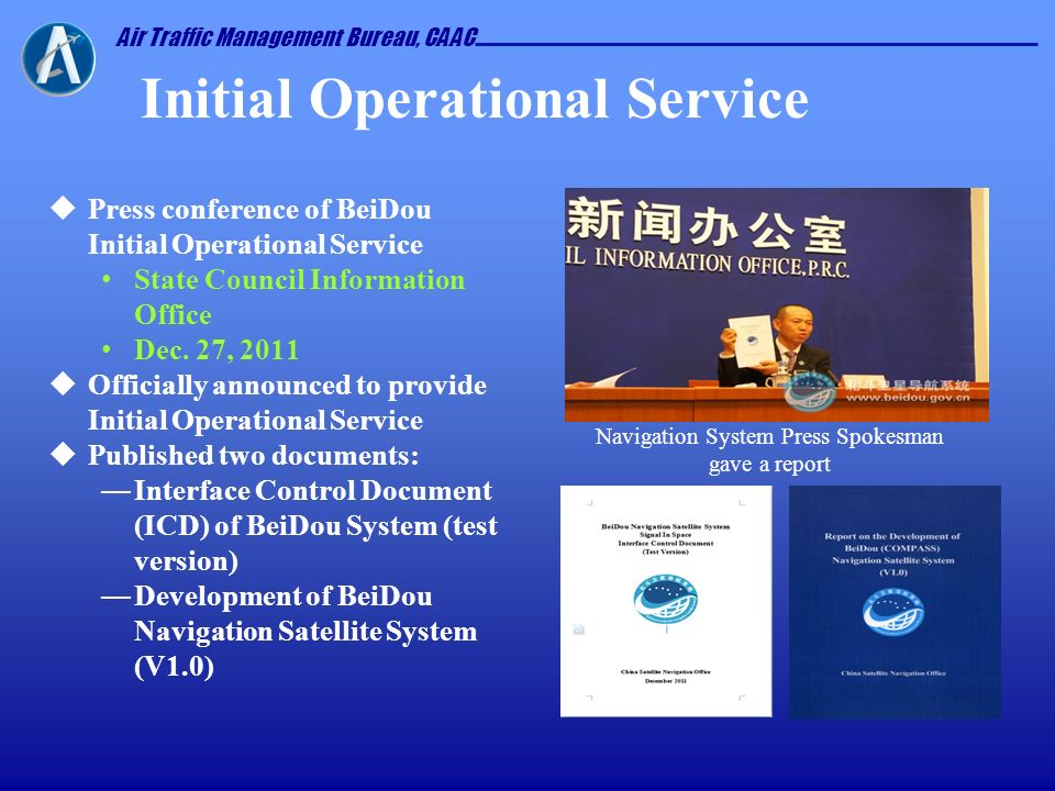 Initial Operational Service