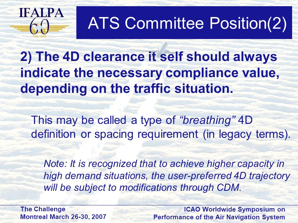 ATS Committee Position(2)