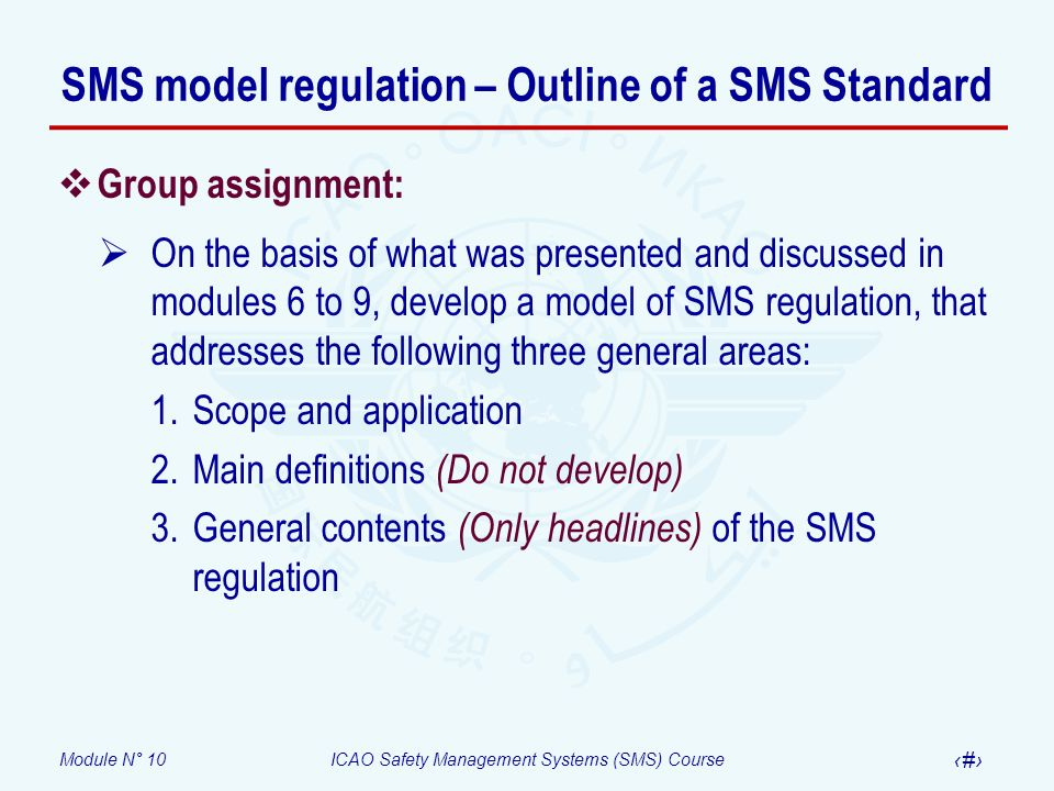 SMS model regulation – Outline of a SMS Standard