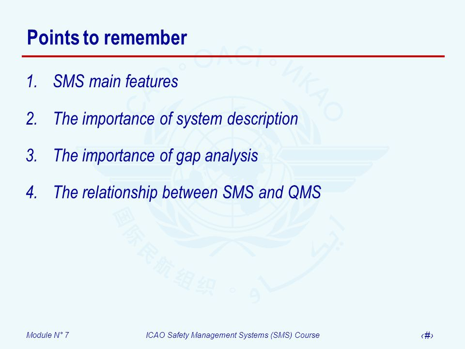 Points to remember SMS main features