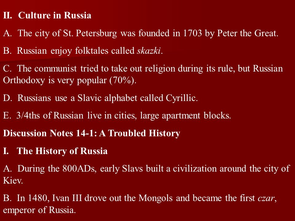 Russian History Early