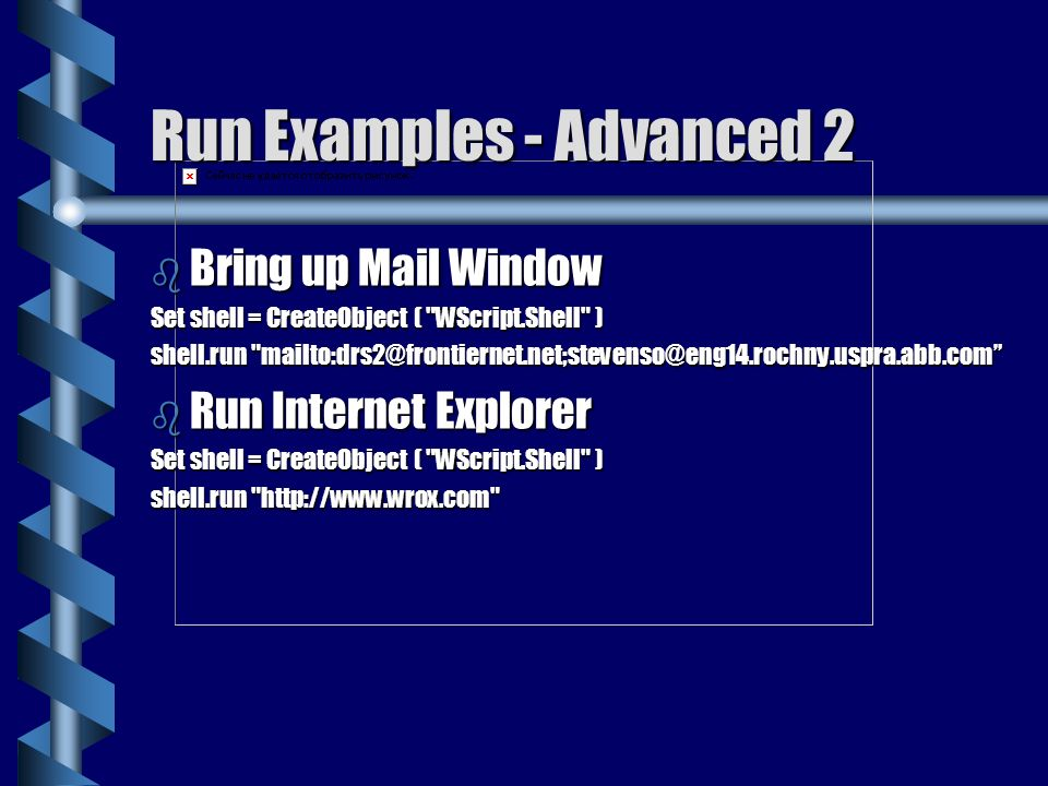 Run Examples - Advanced 2