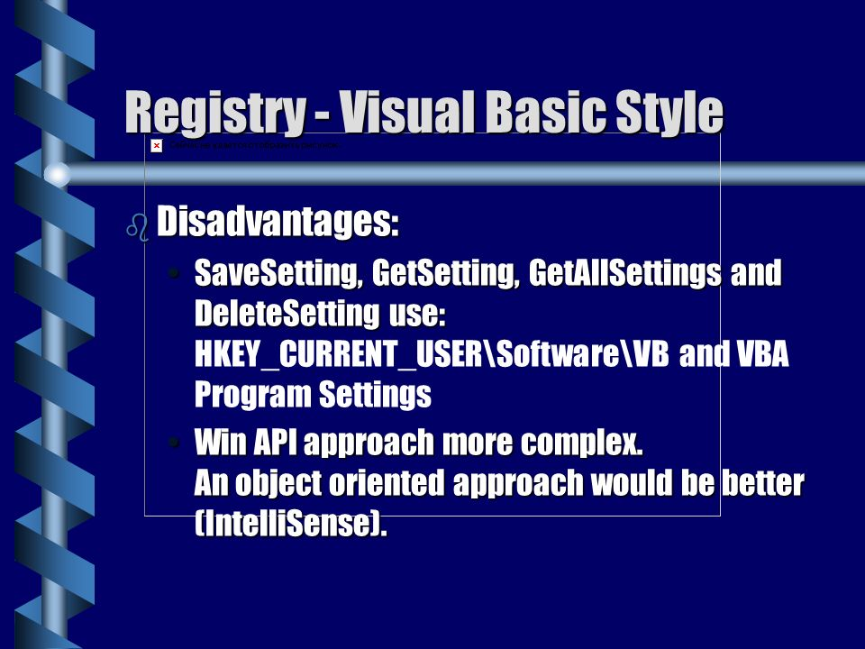 Registry - Visual Basic Style