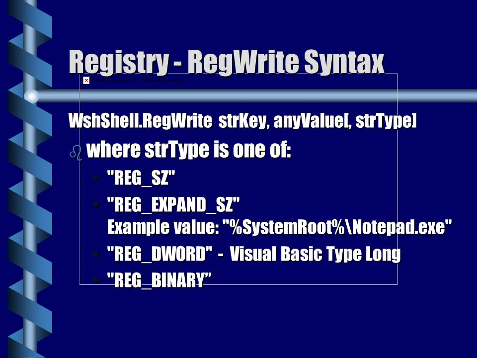 Registry - RegWrite Syntax