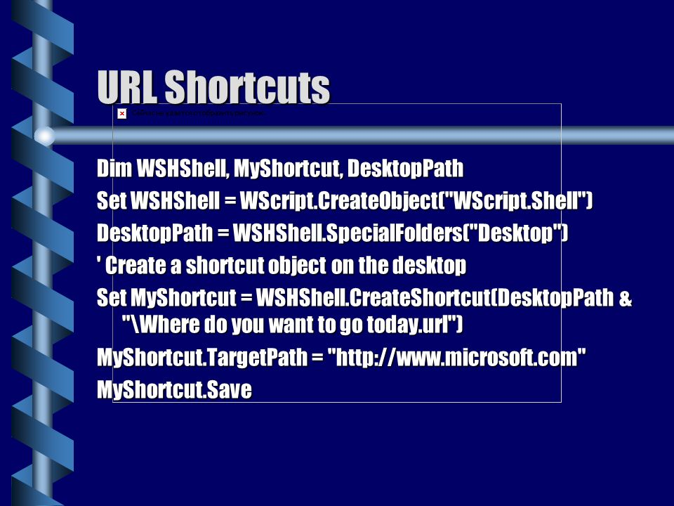 URL Shortcuts Dim WSHShell, MyShortcut, DesktopPath